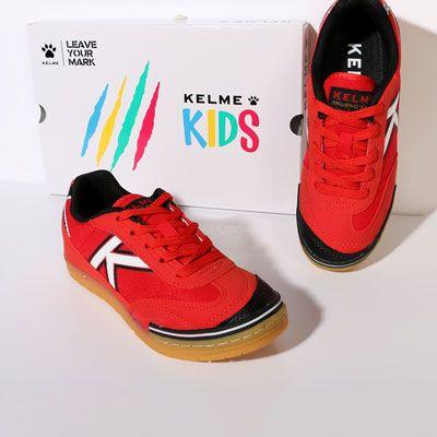 Zapatillas Kelme niño