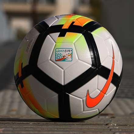 Balón oficial Liga profesional Saudí