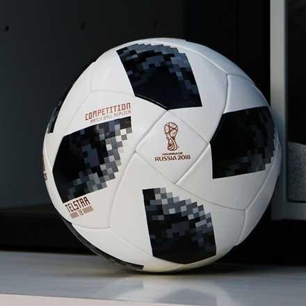 Balón oficial Mundial Rusia 2018