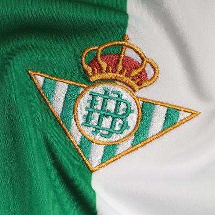Equipaciones oficiales del Real Betis